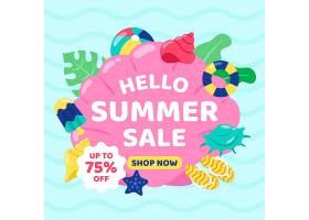 平面设计夏季促销概念_8255172