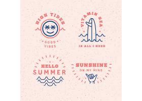 平面设计夏季标签系列_8356919