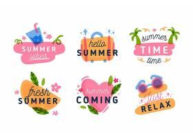 平面设计夏季标签集合_8234160