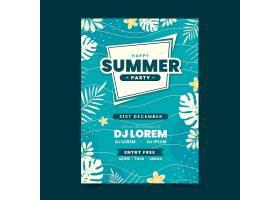 平面设计夏日派对海报_8300077