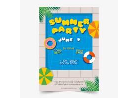 平面设计夏日派对海报模板_7866778