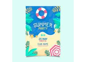 平面设计夏日派对海报模板_8247480