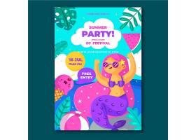 平面设计夏日派对海报模板_8247484
