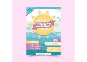 平面设计夏日派对海报模板_8247487