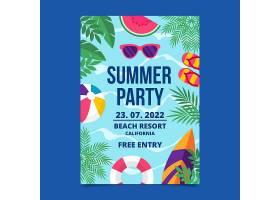 平面设计夏日派对海报模板_8247488
