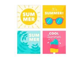 平面设计夏日贺卡系列_8356093
