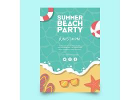 平面设计的夏日派对海报模板_7946381