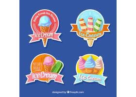 彩色冰淇淋标签集_1145392