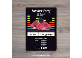 带DJ的夏日派对传单_893026