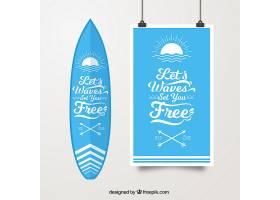 带冲浪板的冲浪海报_895589