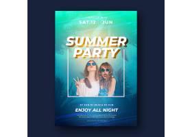 带图片的夏日派对宣传单模板_7842425