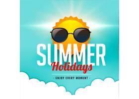 带太阳镜的暑假卡片_4725030
