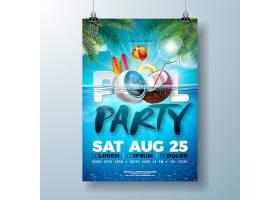 带扬声器和椰子的夏季泳池派对海报或传单设_4966624
