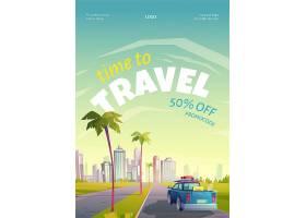 带有夏日风景的旅行海报带着行李的城镇和_12760349