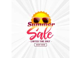 带有太阳镜和太阳镜的夏季促销横幅_4534995