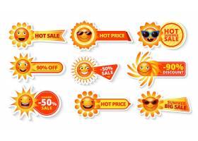 带有微笑阳光的夏季打折标签和带有大折扣标_2870124