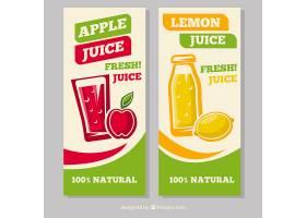 带有柠檬汁和苹果汁的平面设计的装饰横幅_1111214