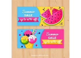 带有西瓜和冰激凌的夏季促销横幅_2212872