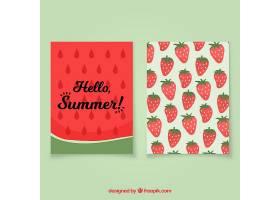 带有西瓜和草莓的夏季卡片_1114518