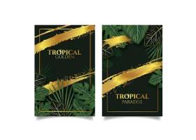 带有金色飞溅的热带卡片_8127796