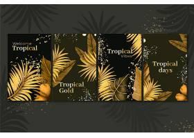 带有金色飞溅的热带卡片_8274059