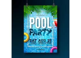 带有棕榈叶和沙滩球的夏日泳池派对海报或传_4951452