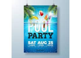 带有棕榈叶和沙滩球的夏日泳池派对海报或传_4966620
