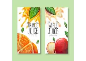 带有水彩橙汁和苹果汁的奇妙横幅_1111238