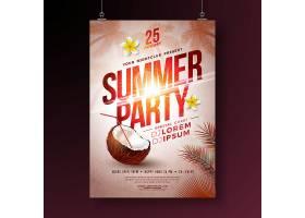 带有鲜花和椰子的夏日派对传单_5041103
