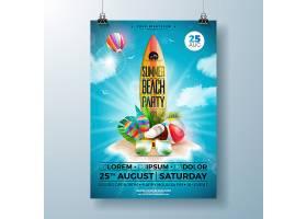 带有鲜花沙滩球和冲浪板的夏日沙滩派对传_4966621