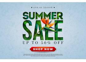带有鹦鹉花和热带棕榈叶的夏季促销横幅_5086801