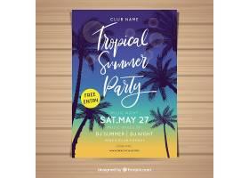 带棕榈树的夏日派对传单_2330658