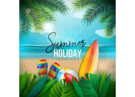 带沙滩球和海洋风光的暑假插图_5041104