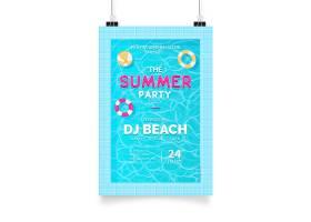 带游泳池的夏日派对海报_4810722