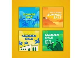 季末夏季促销Instagram帖子收藏_9367064