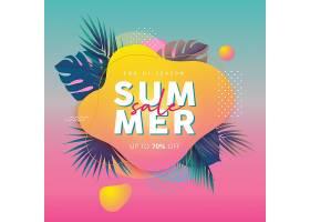 季末夏季促销_9470367