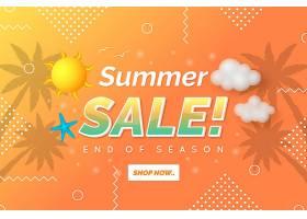 季末夏季销售登录页面模板_9557740