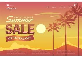 季末夏季销售登录页面模板_9823505
