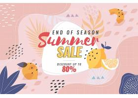 季末夏季促销概念_9872593
