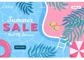 季末夏季销售登录页_9470381