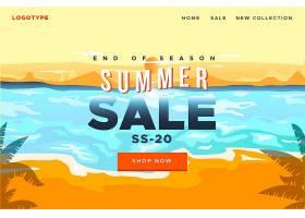 季末夏季销售登录页_9621986