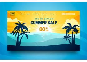季末夏季销售登录页面模板_10005743