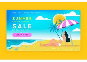 季末夏季销售登录页面模板_10424521