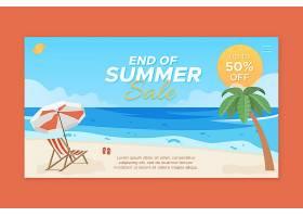 季末夏季销售登录页面模板_9263022