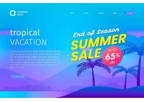 季末夏季销售登录页面模板_9373653
