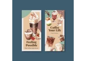 宣传单模板宣传单水彩韩式咖啡风格概念_11953382