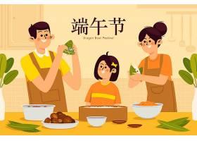家庭制作和吃扁平设计的粽子_8399842