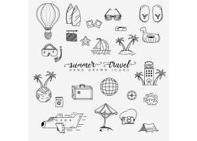 夏日和旅游元素系列_1175097