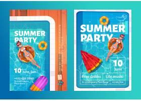夏日派对卡通传单女子在游泳池充气环上_12852361