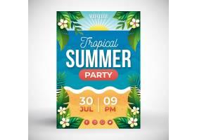 夏日派对海报公寓设计_8132565